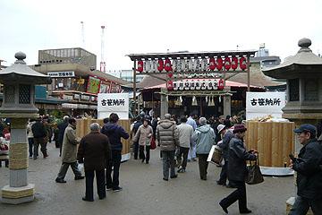 今宮戎神社.jpg