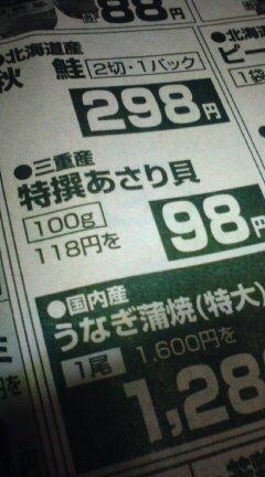 20080912005021.jpg